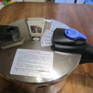 ☆彡 パール金属圧力鍋 5,5L IH対応 3層底 レシピ付き ☆彡