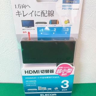 HDMI 切替器 3port