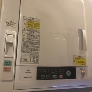 【ネット決済】日立衣類乾燥機2019年度製 6キロ と スタンド...