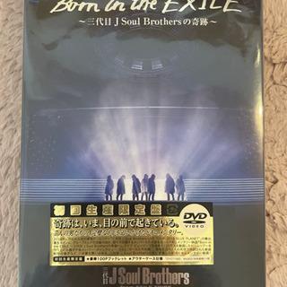 【お譲りします】 Born in the EXILE ~三代目 ...