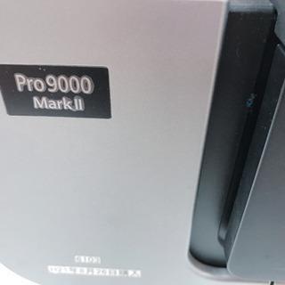 PIXUS Pro9000 Mark II【 ジャンク 】 − 佐賀県