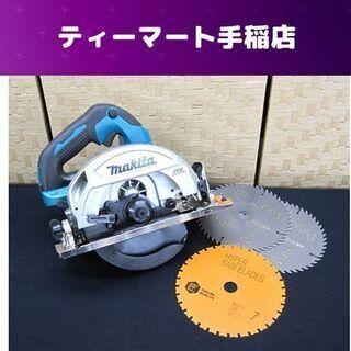 美品 makita 充電式丸ノコ  本体のみ HS611D 18...