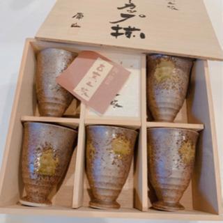 【新品】フリーカップ 800円→500円