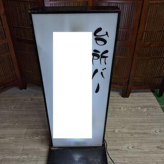 照明看板 2面タイプ 自立 キャスター付き 店舗 業務用 厨房
