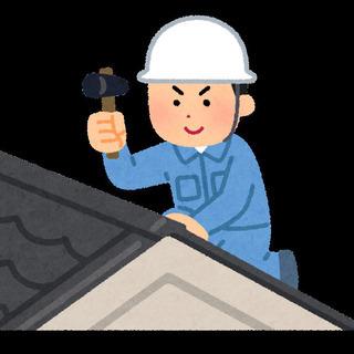 屋根・塗装職人募集!(未経験者OK)
