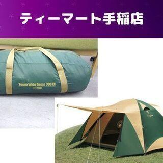 コールマン Tough Wide Dome Tent 300EX...