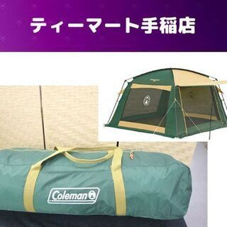 コールマン SCREEN CANOPY JOINT TARP Ⅱ...
