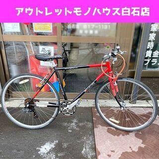 中古 FORTINA 28インチ クロスバイク FT7007 7...