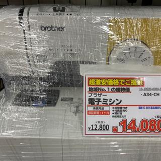 ブラザー 電子ミシン ELU53シリーズ A34-CH 未使用品...