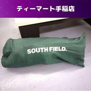 サウスフィールド 4~5人用 ドーム型テント SF7502…