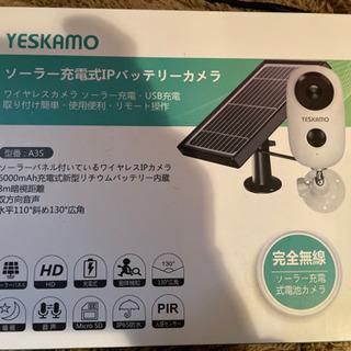 防犯カメラ ソーラー充電対応バッテリーカメラ ほぼ新品
