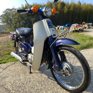 (お話中)ホンダ スーパーカブDX50 AA01 実動