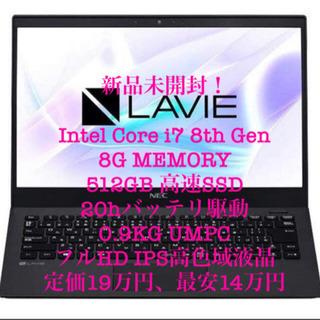 最軽量ビジネス向けウルトラノートNEC LAVIE Intel ...