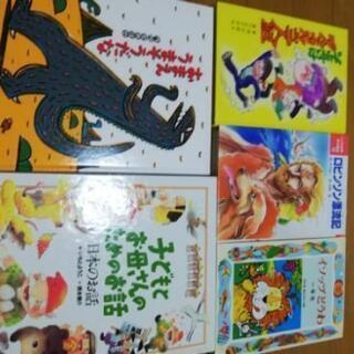 小学低学年向け 児童書