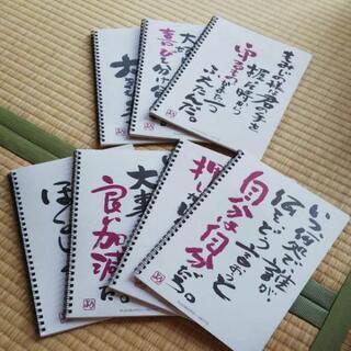 【ネット決済】ノートとクリアファイル