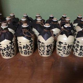 【ネット決済・配送可】吉四六の空き壺