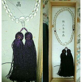 送料無料【美品】数珠+丹後ちりめんふくさセット 葬式 通夜 冠婚葬祭