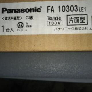 未使用品パナソニックFA10303LE1