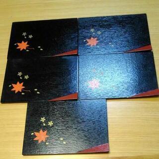 創作工芸漆器 ふるさと 角折皿 トレイ5枚セット