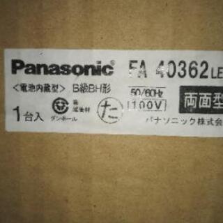 【ネット決済・配送可】未使用品パナソニック誘導灯