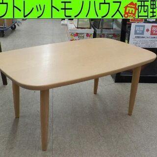▶カンディハウス センターテーブル 幅100cm フローレンス ...