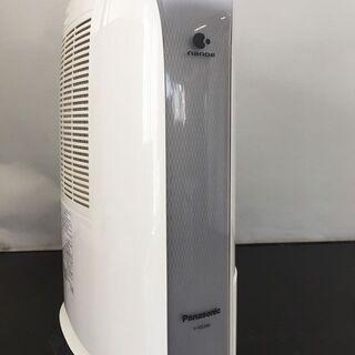 パナソニック Panasonic 衣類乾燥除湿機 F-YZLX6...