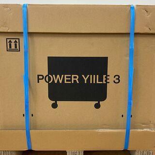 【新品未使用!定価約90万円!】蓄電池 ELIIY POWER ...