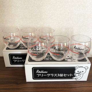 【未使用/非売品】リラックマ グラス 6個セット 食器 ガラス ...