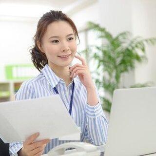 【祝金1万円】女性が働きやすい職場&福利厚生!コロナこのご時世で...