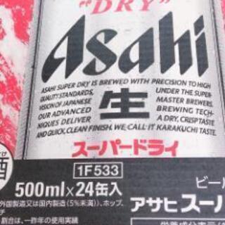 〜お取引中〜アサヒスーパードライ500mlの画像