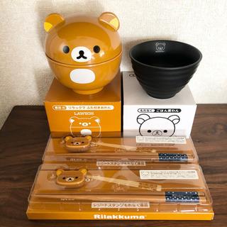 【未使用/非売品】ローソン リラックマ おわん 茶碗 箸&箸置き...