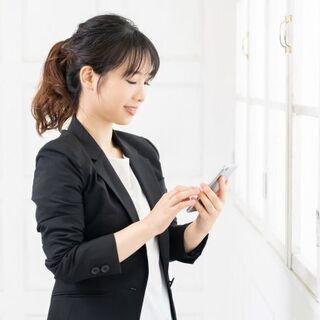 履歴書不要♪未経験~スタート!スマートフォン販売