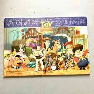 ジグソーパズル トイ・ストーリー 108ピース