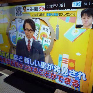 東芝地デジ液晶テレビ(32S10)15年製