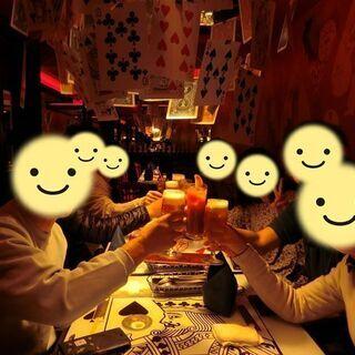 独身者同士のオンライン・オフラインの友達づくり(東京)