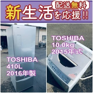 ✨期間限定✨送料無料✨大型冷蔵庫/大型洗濯機の2点セットでこの価...