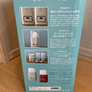 【決まりました】IDEA Label イデアレーベル 発酵フードメーカー - 大阪市