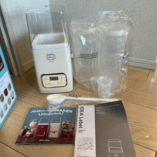 【決まりました】IDEA Label イデアレーベル 発酵フードメーカー − 大阪府
