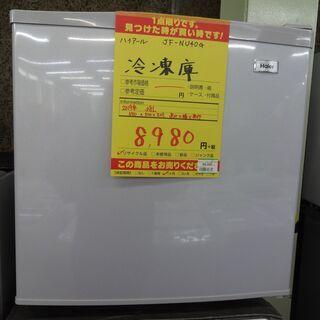 ハイアール 冷凍庫 JF-NU40G 2019年製 中古品