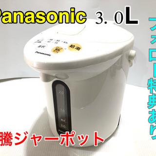Panasonic 沸騰ジャーポット NC-EJ304 3…
