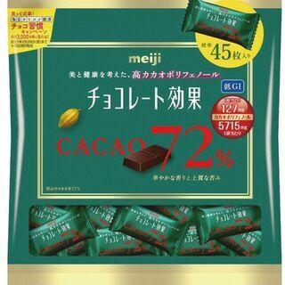 🍫meiji(明治)   チョコレート効果72パーセント大…