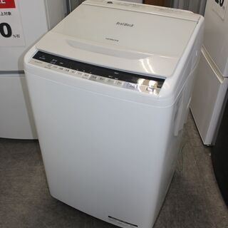 美品!日立 洗濯機 ビートウォッシュ(BW-V80A) 1…