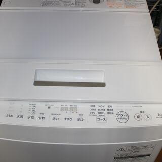 美品!東芝 洗濯機 (AW-7D6)17年製 7㎏★大幅値…