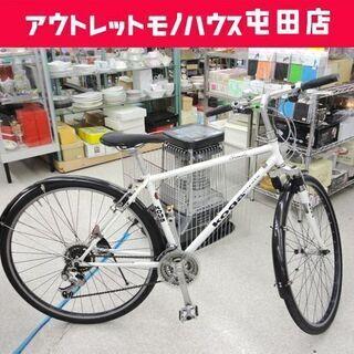 クロスバイク 28インチ 3×8切替 700×35C koga ...