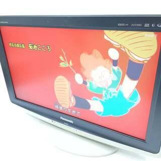 パナソニック 20インチ テレビ ビエラ TH-L20X1 20...