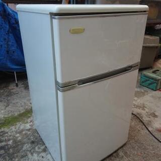小型冷蔵庫あげます