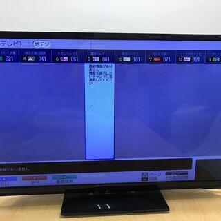 ORION 32型液晶テレビ 2014年製 LX-321BPR(...