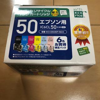 【値下げ】ecorica ECI-E506P/BOX未開封インク...