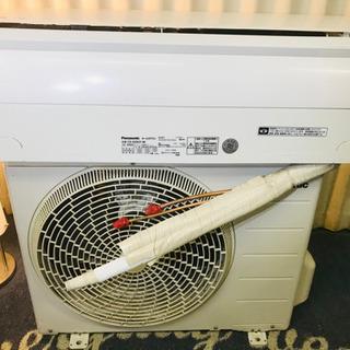 インバーター🌟冷暖房🌟エアコン🌟主に6畳用✨Panasonic🌟...