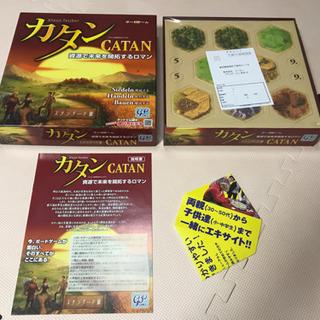新品 ボードゲーム  カタン CATAN スタンダード版